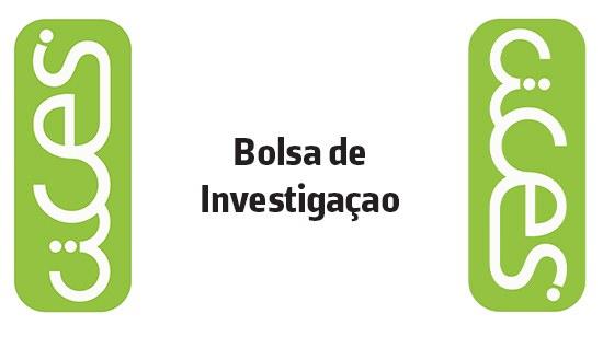CIICESI - Bolsa de Investigação - Projeto 3SLM